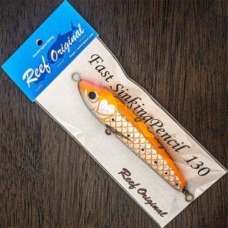 Fast Sinking Pencil 130 オレンジ