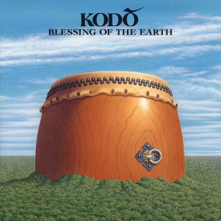 BLESSING OF THE EARTH [CD]