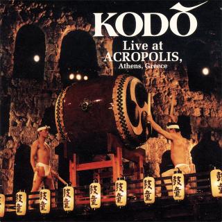 Live at ACROPOLIS アクロポリス・ライブ [CD]