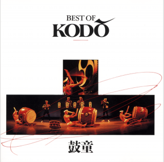 BEST OF KODO(ベスト・クラシック100 No.63) [CD]