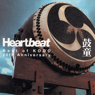 Heartbeat Best of KODO 25th Anniversary [CD]