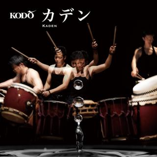 鼓童 カデン Kaden [CD]