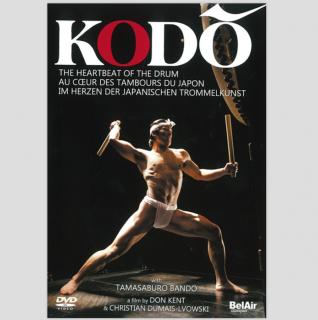 DVD ドキュメンタリー