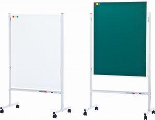 高さ2段階 発表用ホワイトボード ロング ホワイト×黒板 【別途送料・都度見積】