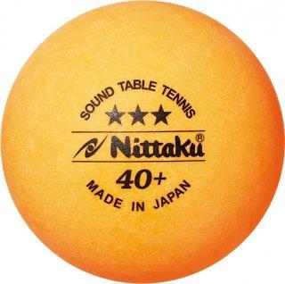 プラサウンドボール(盲人卓球用) 3個入