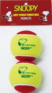 SNOOPYやわらか硬式テニスボール2球入