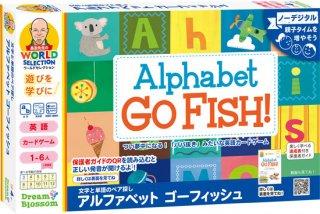 文字と単語のペア探し アルファベット ゴーフィッシュ