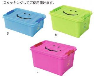 スマイルボックス S/M/L (ブルー/グリーン/ピンク/ホワイト/イエロー)