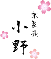 京都の伝統工芸「京象嵌」アクセサリー製作・販売 京象嵌 小野