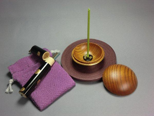 ふところ香炉(桜)