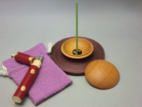 ふところ香炉(桜/金縁無)