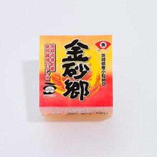 金砂郷 50g×3パック