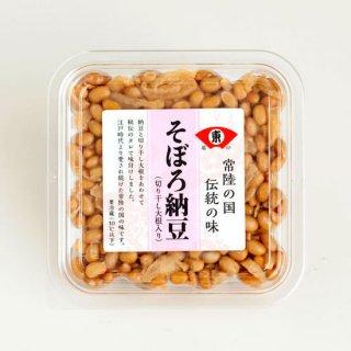 【初回限定】そぼろ納豆 お試しセット