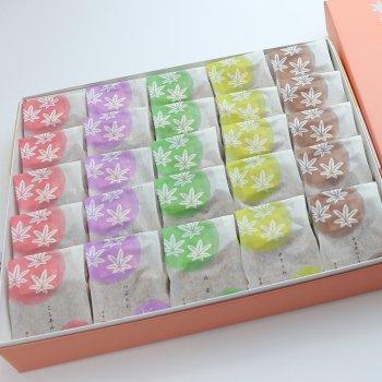 5種25個入り(こしあん・つぶあん・ほしぞら抹茶・クリーム・チョコレート)