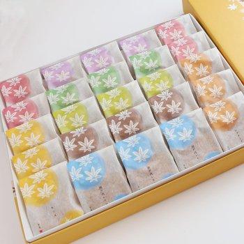8種25個入り(こしあん・つぶあん・ほしぞら抹茶・クリーム・チョコレート・チーズ・瀬戸内レモン・レアチーズ)