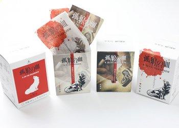 「孤狼の血LEVEL2×紅葉堂」もみじ饅頭 真紅のミックスベリー 3個入ボックス×4個セット