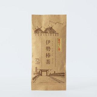 伊勢棒茶(茎ほうじ茶) 100g