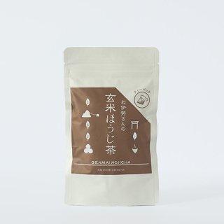 お伊勢さんの玄米ほうじ茶 ティーバッグ 3g×10個