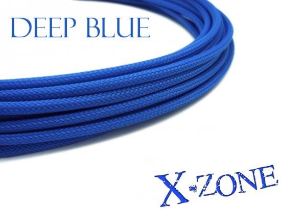 4mm Sleeve - DEEP BLUE