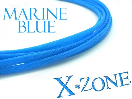 4mm Sleeve - MARINE BLUE