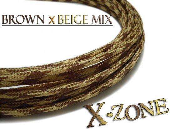4mm Sleeve - BROWN x BEIGE MIX