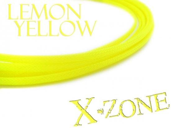 4mm Sleeve - LEMON YELLOW