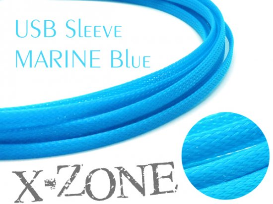 USB Sleeve - MARINE BLUE
