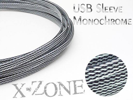 USB Sleeve - MONOCHROME