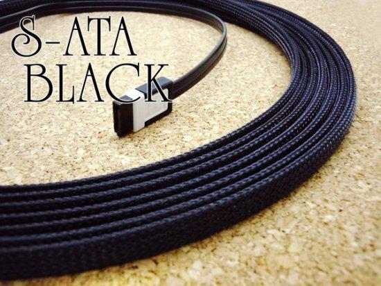 SATA Sleeve - BLACK