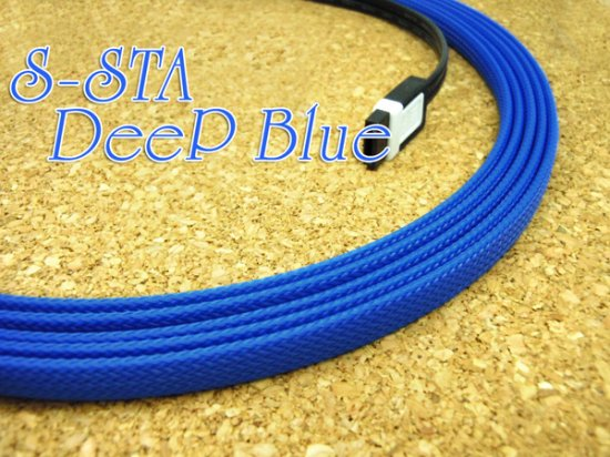 SATA Sleeve - DEEP BLUE