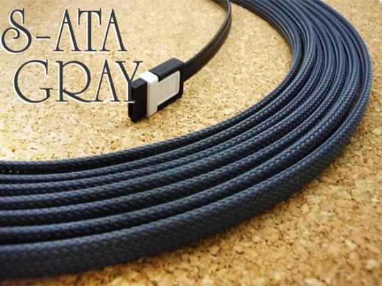 SATA Sleeve - GRAY