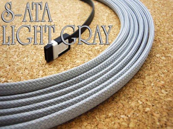 SATA Sleeve - LIGHT GRAY
