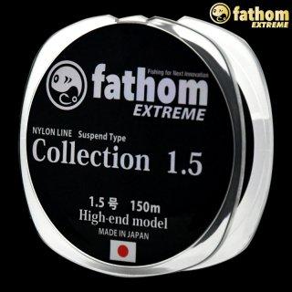 fathom EXTREME Collection サスペンドナイロンライン