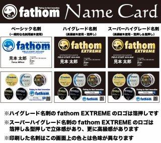 【fathomモニター専用】fathom 名刺