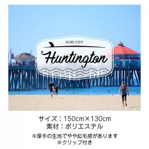 【送料無料】ハンティントンビーチタペストリー