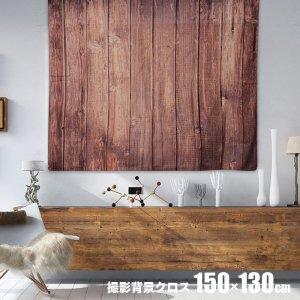 【送料無料】木目調縦ブラウン 撮影背景クロス
