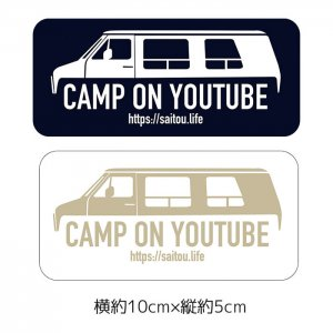 シェビーオリジナルステッカー【YouTube】