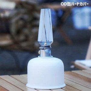 【送料無料】【土日祝も発送】OD缶ハードカバー
