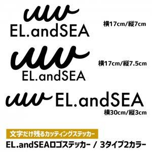 【メール便送料無料】エルアンドシー ロゴステッカー  3タイプ/2カラー
