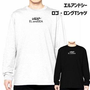 【送料無料】「※発送まで約10営業日」エルアンドシーロゴ・ロングTシャツ