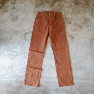 "OOE YOFUKUTEN & Co.<br>WAIST  OVERALLS ""COPPER RIVETED"""