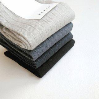 hakne <br> シルクアームカバー / Silk Arm Covers