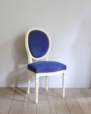 ファブリックチェア  Fabric Chair