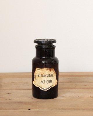 メディカルボトル.i  Medical Bottle (M)