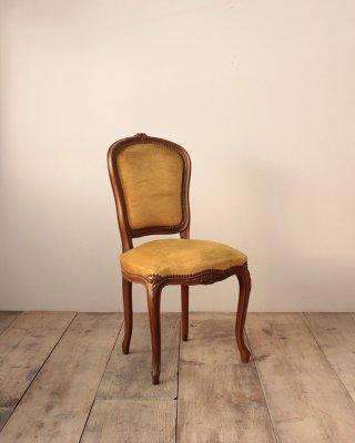 ファブリックチェア.b  Fabric Chair .b