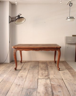 Drawleaf Table