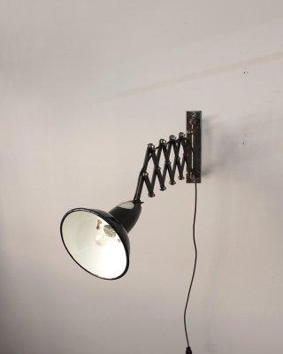 シザーランプ  Scissors Lamp
