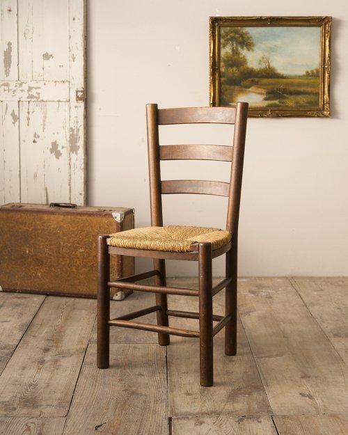 Rushseat Chair