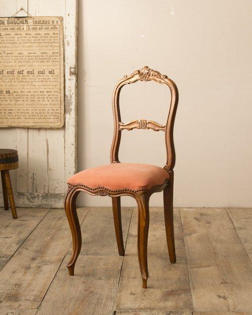 サロンチェア.1  Salon Chair.1