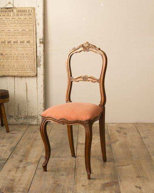 サロンチェア.2  Salon Chair.2